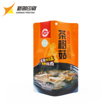 manufacture custom customized 1kg sugar chocolate air bubble packing plastic bag