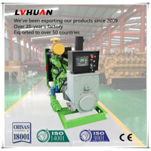400V 300kVA 500 kVA Gas Electric Power Plant Generator