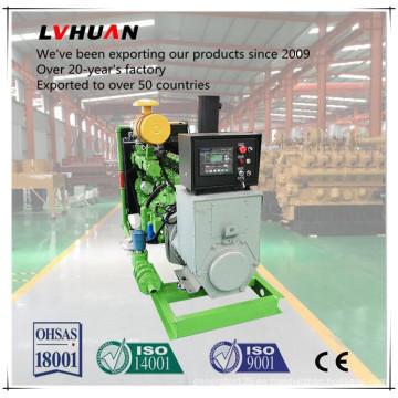 Generador de planta de energía eléctrica de gas 400V 300kVA 500 kVA