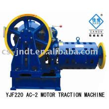 YJF220 AC-2 (velocidade 2) elevador Motor máquina