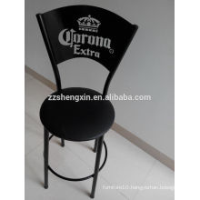 Corona Metal Backrest Bar Chair, Modern Fashionable Black Leather Bar Stool with Cushion
