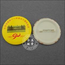 Специальный значок для годовщины школы, значок Tin (GZHY-BADGE-002)