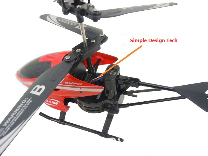 2.5CH Remote Control Helicopter