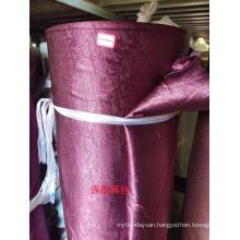 Lowest Price Window Curtain Fabric Blackout Curtain Fabric