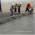 Paver truss screed with diesel engine