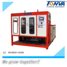 10L Double Station Blow Molding Machine