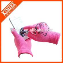 Трикотажные зимние перчатки с сенсорным экраном