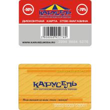 UV Inkjet Black Barcode Discount Card