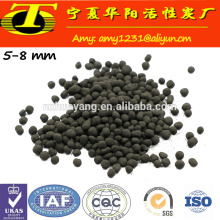 Industriekohlenaktivierter Pelletkohlenstoff für die Gasentschwefelung