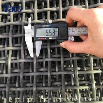 65Mn Stahldraht Eisendraht quadratisches Loch quetschverbundener Drahtabbauschirmmasche