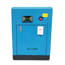 Compresseur d'air de mini vis rotatoire de 11kw / 15HP