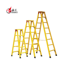 FRP Ladder Fiberglass Step Ladder