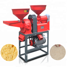 DAWN AGRO Combined Rice Mill Flour Grinding Chili Powder Machine