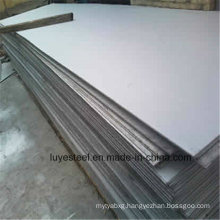 Stainless Steel Sheet/Plate ASTM 904L