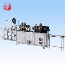 Ultrasonic cup mask making machine