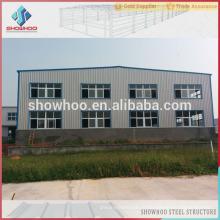 Bâtiments en acier galvanisé industriel à faible coût, construction en acier à deux étages