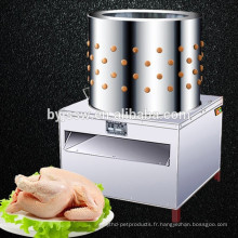 Machine de retrait de plume de caille / poulet / pigeon (usine directe de vente)