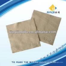 Ткань для чистки микрофибры для ювелирных изделий