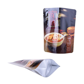 ziplock makanan biodegradable stand up pouch retort pouch
