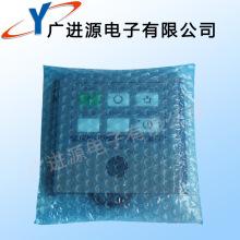 KXFP5Z1AA00 CM602 SMT Piezas de la máquina Key Board
