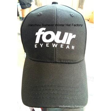 Европейское популярное крышка бейсбольной кепки высокого качества крышки высокого качества вышитый