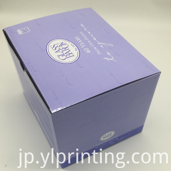 Book Shape Folding Box