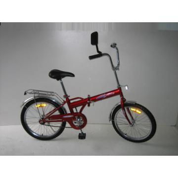 "Bicicleta plegable de acero de 20 ""(FM20)"