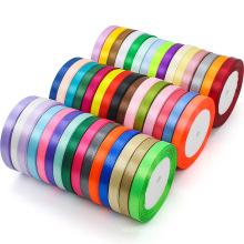 Manufacturer Wholesale 1CM Grosgrain Ribbon Custom Brand Logo Gift Stain Ribbons