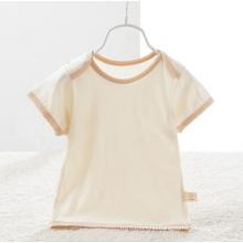 Organic Cotton Short Sleeves T-Shirt