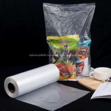 HDPE плоский мешок супермаркет рулонный мешок полиэтиленовый пакет