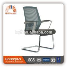 ЧВ-B212BSG-1 порошковое покрытие основания, закрепленного нейлона подлокотник середине задней части сетки офисные кресла