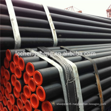 DIN17175 seamless steel pipe hot rolled