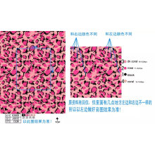 Матовая нейлоновая ткань с принтом Leopard