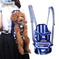 Sac à dos respirant Mesh Pet Carrier Sac à dos Oxford Toile Dog Pet Front Sac à dos