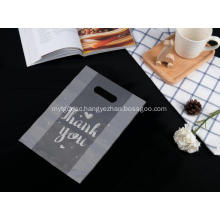 Shopping Bag with Handle
