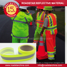 EN471 безопасности ретро ткань Светоотражающая лента