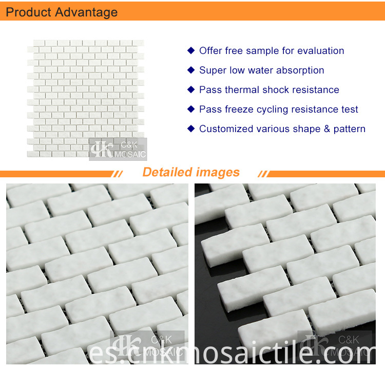 Pure White Rock Surface Glass Mosaic Subway Tile
