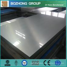 Пластина из алюминиевого сплава высокого качества 7075