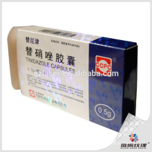 Custom made 350g holographic cardboard box for medicine packaging