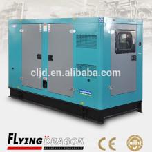 60HZ 150kva бесшумный электрический генератор с двигателем cummins 6BTA5.9-G2 120kvw дизельный турбогенератор