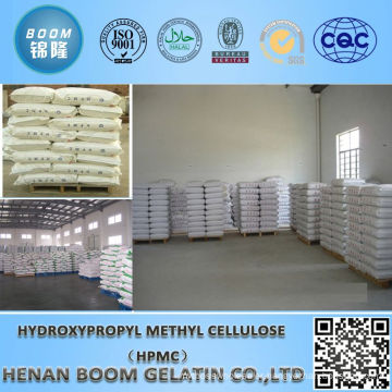 Hydroxy propyl methyl cellulose (CAS No.9004-65-3),E464, hypromellose,HPMC