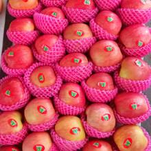 Свежее яблоко Хуагуань лучшего качества