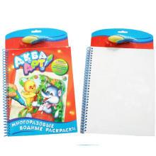 libro de colorear libro de pintura en aerosol mágico pintura al agua