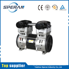 Best price wholesale silent oil free mini electric 1.5hp air compressor pump