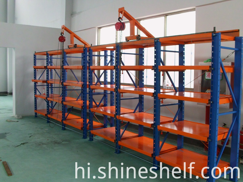 Standard Mold Storage Racks