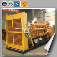 CE Approved Power Plant Coke Oven Gas Genrator