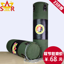 Кожаный мешок перста / боксерская сумка с различным размером и количеством