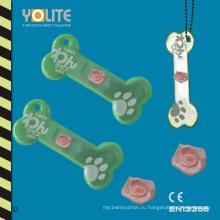 Светоотражающие собака кость вешалки, мягкие отражатели, светоотражающие мягкие вешалки, вешалки с En13356 Отражательный се