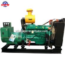 planta de generador de motor diesel refrigerado por agua de alto rendimiento