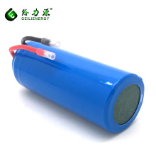 Rechargeable 3.7v li-ion battery 5000mah 26650 battery with KC certification
